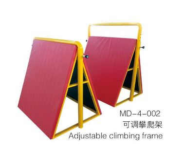 Adjustable Climbing Frame