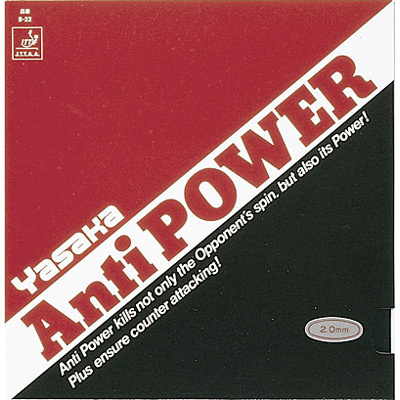 Anti Power Rubber