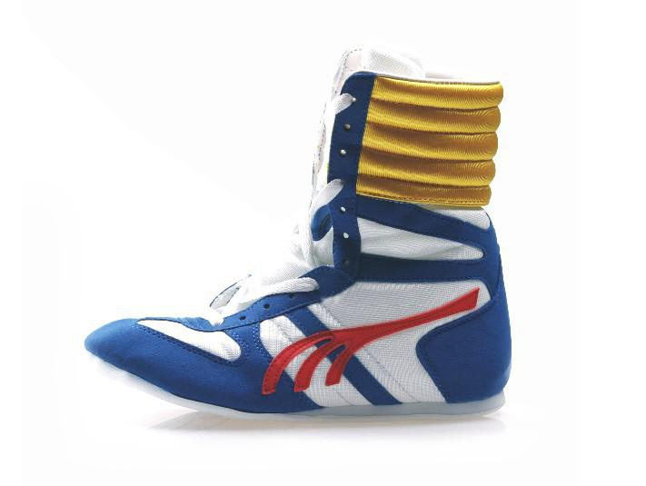 Do-Win Boxing Shoes 607-01
