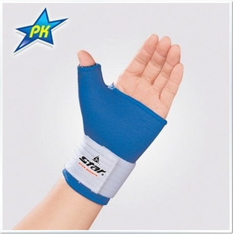XD401N Thumb & Wrist Supports